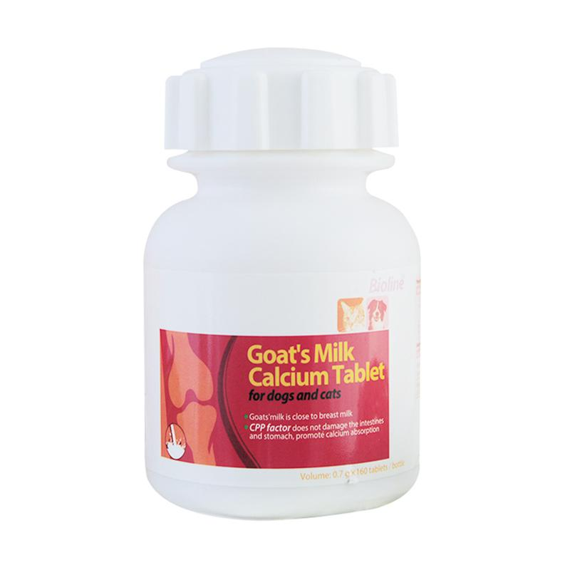 Bioline-Goat-Milk-for-Dogs-and-Cats
