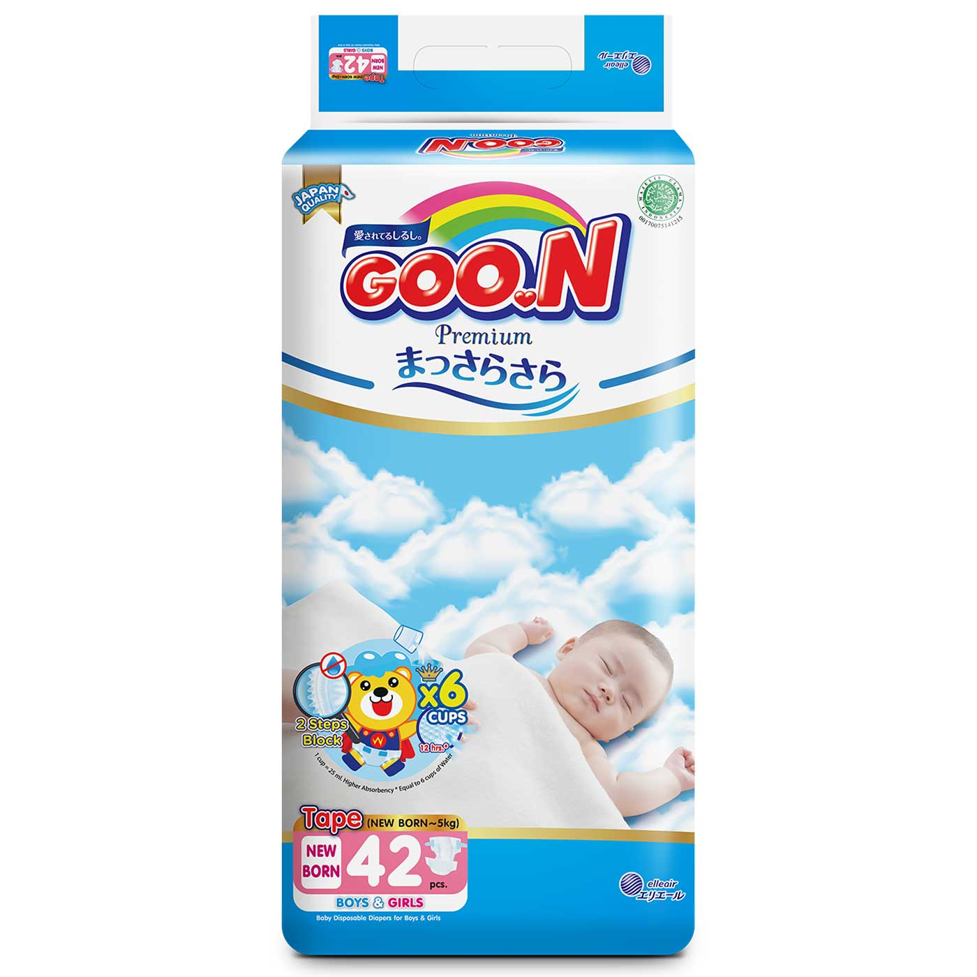 Goon-Premium-Tape-Jumbo-Pack